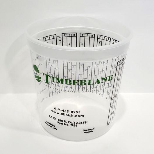 2.5qt cup